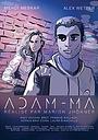 Фильм «Adam-ma» (2016)