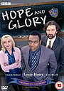 Сериал «Надежда и слава» (1999 – 2000)