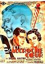 Фільм «L'accroche-coeur» (1938)