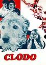 Фільм «Клодо» (1971)