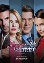 Серіал «Секрет любви» (2015)