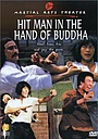 Фільм «Убийца в руках Будды» (1981)