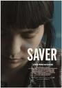Фильм «The Saver» (2015)