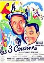 Фільм «Три кузины» (1947)