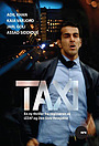 Сериал «Taxi» (2011)
