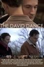 Фільм «Танец Дэвида» (2014)