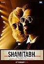 Фільм «Шамитабх» (2015)