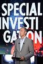 Серіал «Специальное расследование» (2008 – ...)