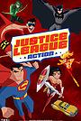 Сериал «Лига справедливости» (2016 – 2018)