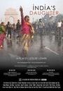Фильм «Дочь Индии» (2015)