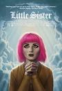 Фильм «Младшая сестра» (2016)