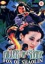 Фільм «Убийца змей, лисица Шаолиня» (1978)