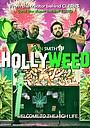 Фільм «Hollyweed» (2018)