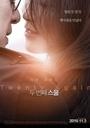 Фільм «Снова двадцать» (2015)