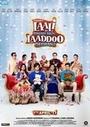 Фильм «Laali Ki Shaadi Mein Laaddoo Deewana» (2017)