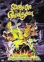 Мультфильм «Скубі-Ду і Школа вампірів» (1988)