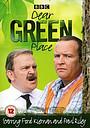 Серіал «Dear Green Place» (2006 – 2008)