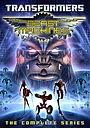 Сериал «Трансформеры: Зверороботы» (1999 – 2001)