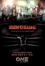 Фильм «Ringside» (2016)
