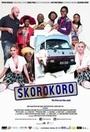 Фильм «Skorokoro» (2016)