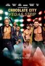 Фільм «Chocolate City: Vegas» (2017)