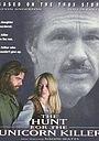 Фільм «Охота на единорога-убийцу» (1999)