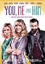 Фільм «Ты, я и он» (2017)