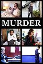 Сериал «Убийство» (2016)