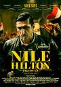 Фильм «Случай в отеле «Нил Хилтон»» (2017)