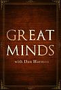 Серіал «Великие умы с Дэном Хэрмоном» (2016)