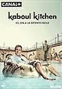 Сериал «Kaboul Kitchen» (2012 – 2017)
