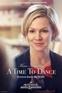 Фільм «Танец любви» (2016)