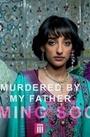 Фільм «Убита своим отцом» (2016)