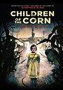 Фільм «Діти кукурудзи 9: Втеча» (2017)