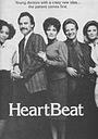 Сериал «Heartbeat» (1988 – 1989)