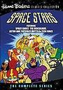 Серіал «Космические звезды» (1981)