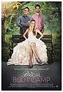 Фильм «Учебный лагерь для невест» (2017)