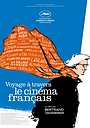 Фильм «Путешествие через французское кино» (2016)