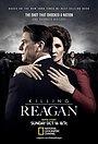 Фільм «Вбити Рейгана» (2016)