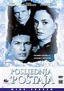 Фільм «Конечная остановка» (2000)