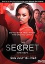 Фільм «Её тайна» (2016)