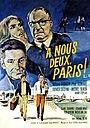 Фільм «Между нами Париж» (1966)