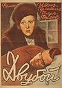Фільм «Дуель» (1941)