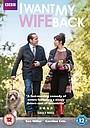 Серіал «Хочу вернуть свою жену» (2016)