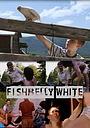 Фільм «Белый живот рыбы» (1998)