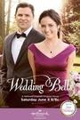 Фільм «Wedding Bells» (2016)