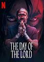 Фільм «День Господа» (2020)