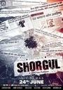 Фильм «Shorgul» (2016)