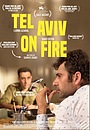 Фільм «Тель-Авів у вогні» (2018)