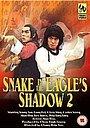 Фільм «Змія в тіні орла 2» (1979)
